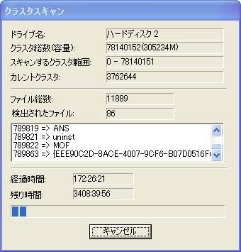 20070717_1.jpg