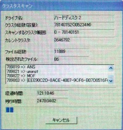 DSCF1489.jpg