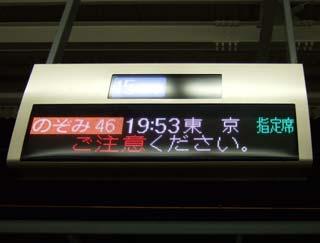 DSCF6043.jpg