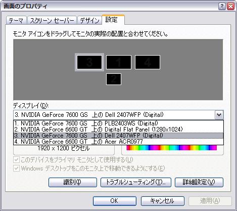 snap565.png